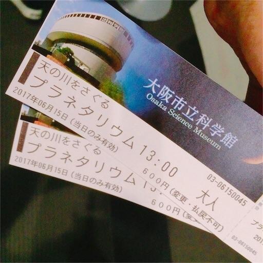 f:id:oimokura:20171022155701j:image