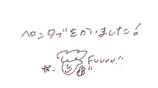 f:id:oimokura:20171216163621j:plain