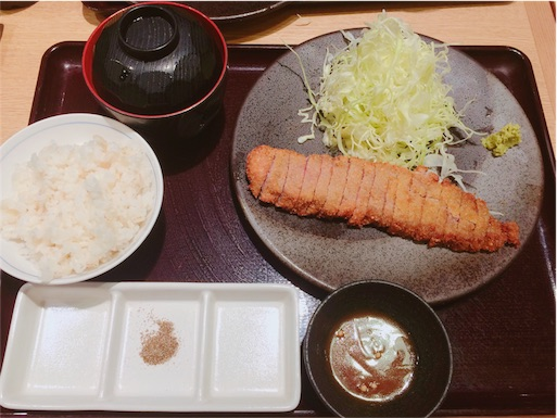 f:id:oimokura:20180221213504j:image