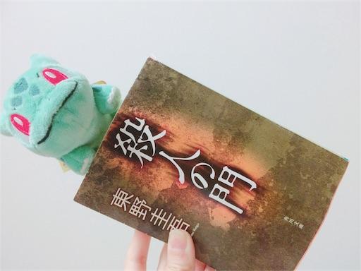 f:id:oimokura:20180303190520j:image
