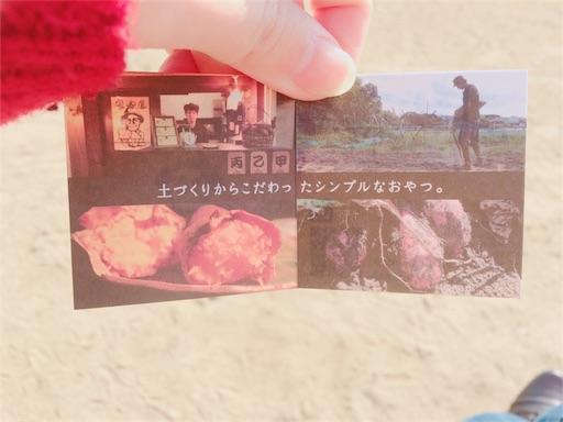 f:id:oimokura:20180305122219j:image