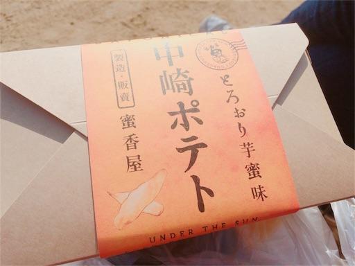 f:id:oimokura:20180305122236j:image
