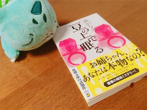 f:id:oimokura:20180305232932j:image