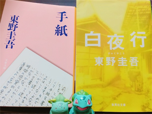 f:id:oimokura:20180330225118j:plain