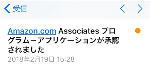 f:id:oimokura:20180422092353j:image