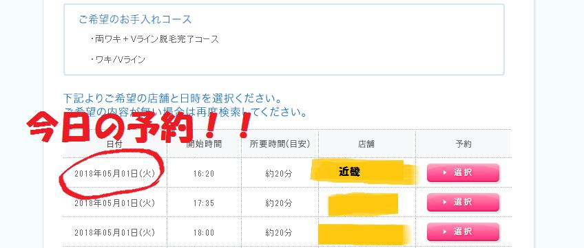f:id:oimokura:20180501163541p:plain