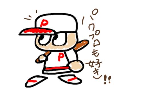 f:id:oimokura:20180506225637p:image