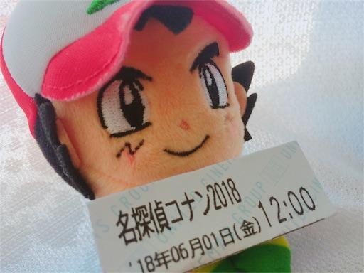f:id:oimokura:20180602101954j:image