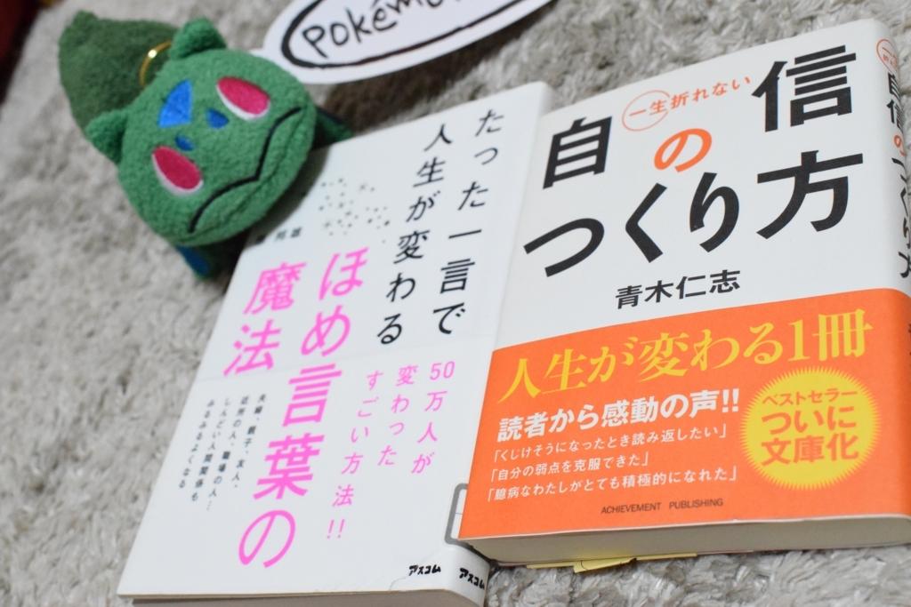 f:id:oimokura:20180607192040j:plain