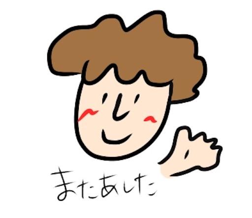 f:id:oimokura:20180913214528j:image