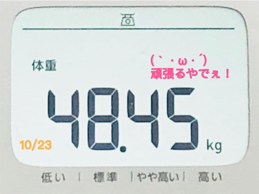 f:id:oimokura:20181023223745j:image