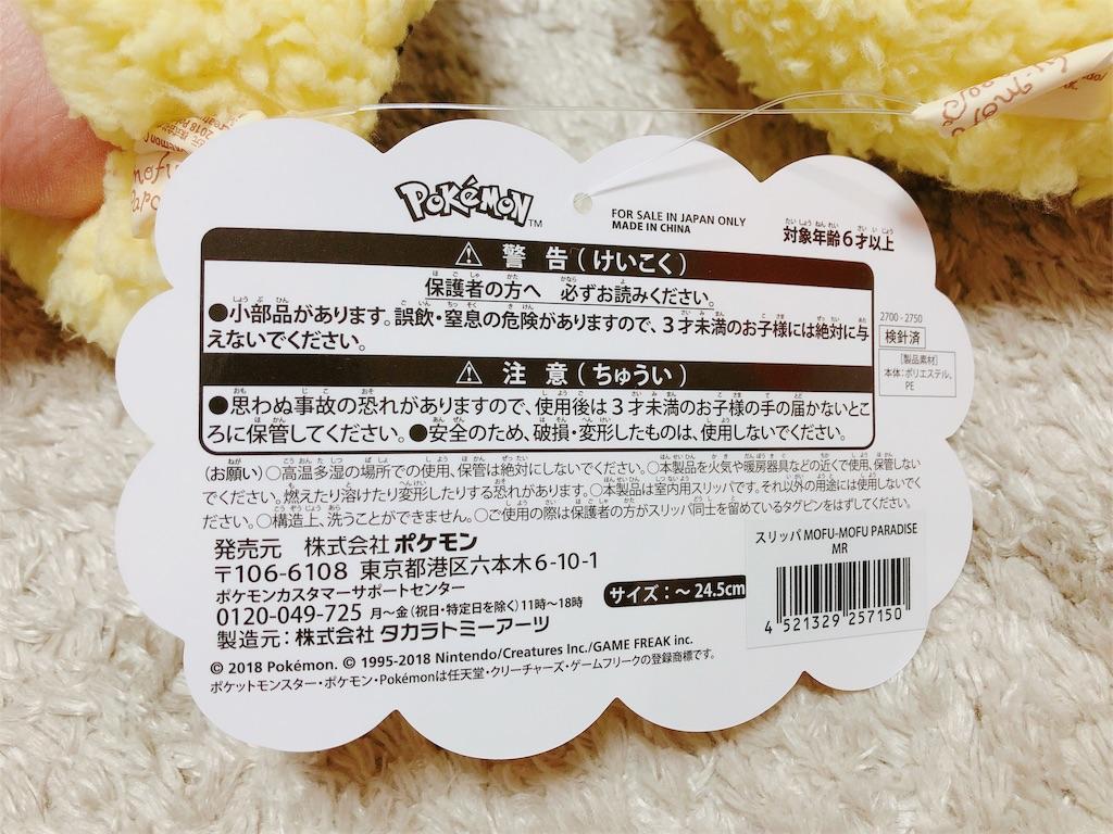 f:id:oimokura:20181111001007j:image