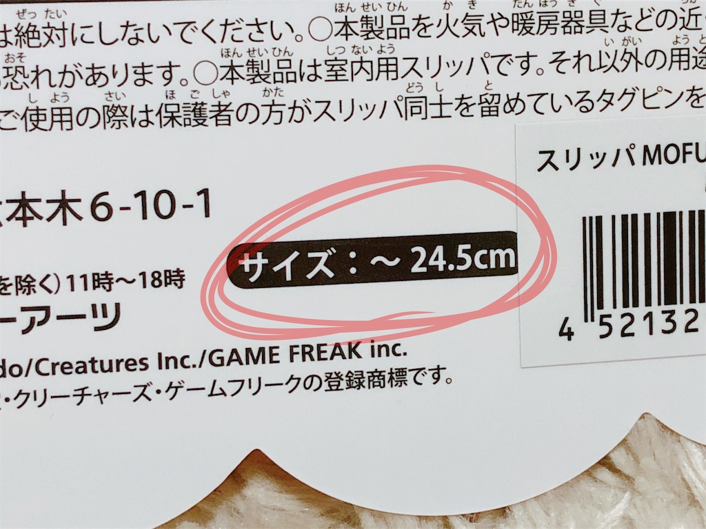 f:id:oimokura:20181111001017j:image