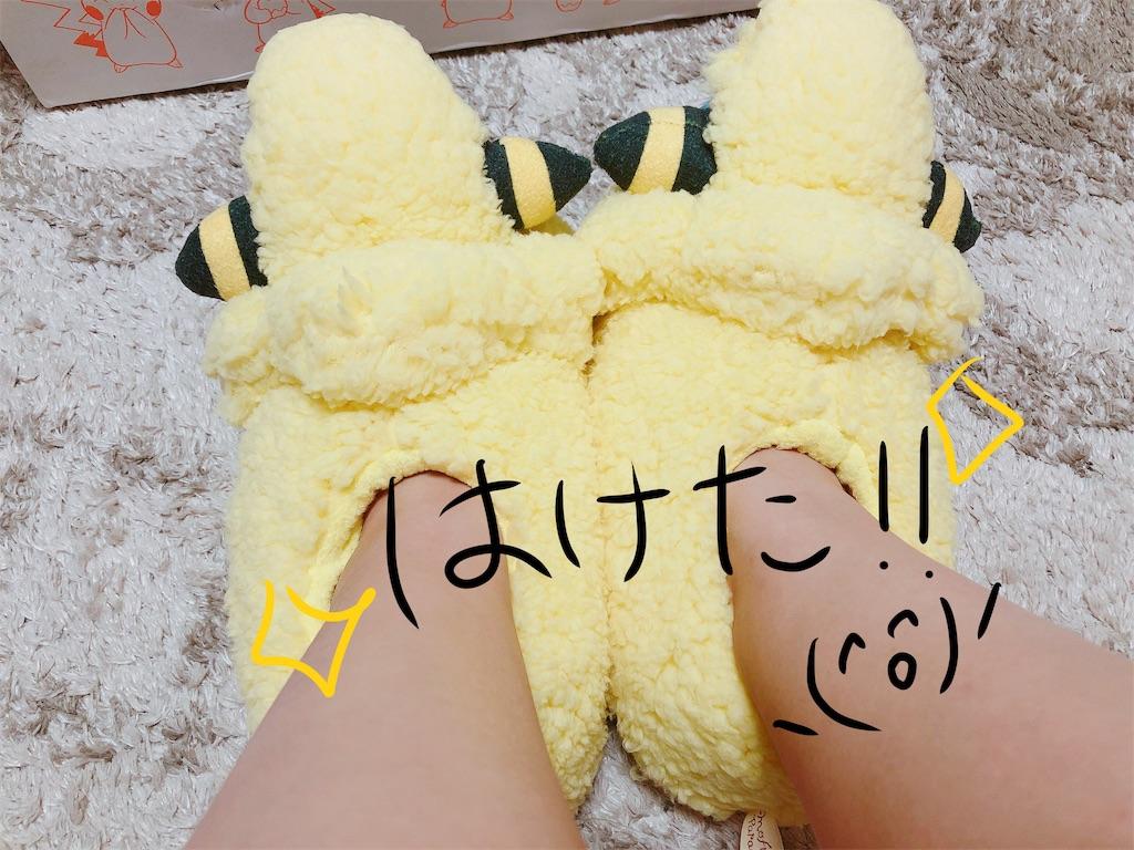 f:id:oimokura:20181111001023j:image