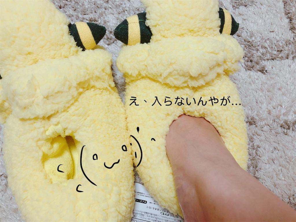 f:id:oimokura:20181111001029j:image