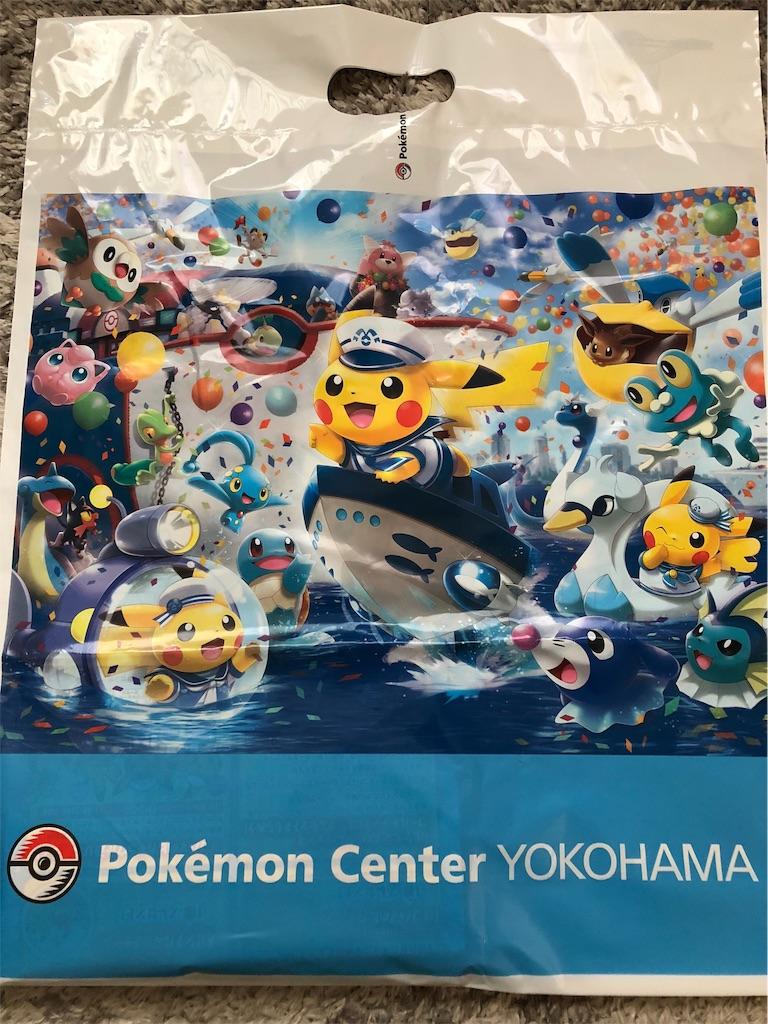 f:id:oimokura:20181111115427j:image