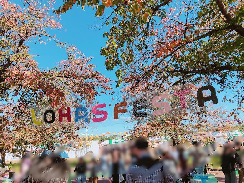 f:id:oimokura:20181112220842j:image