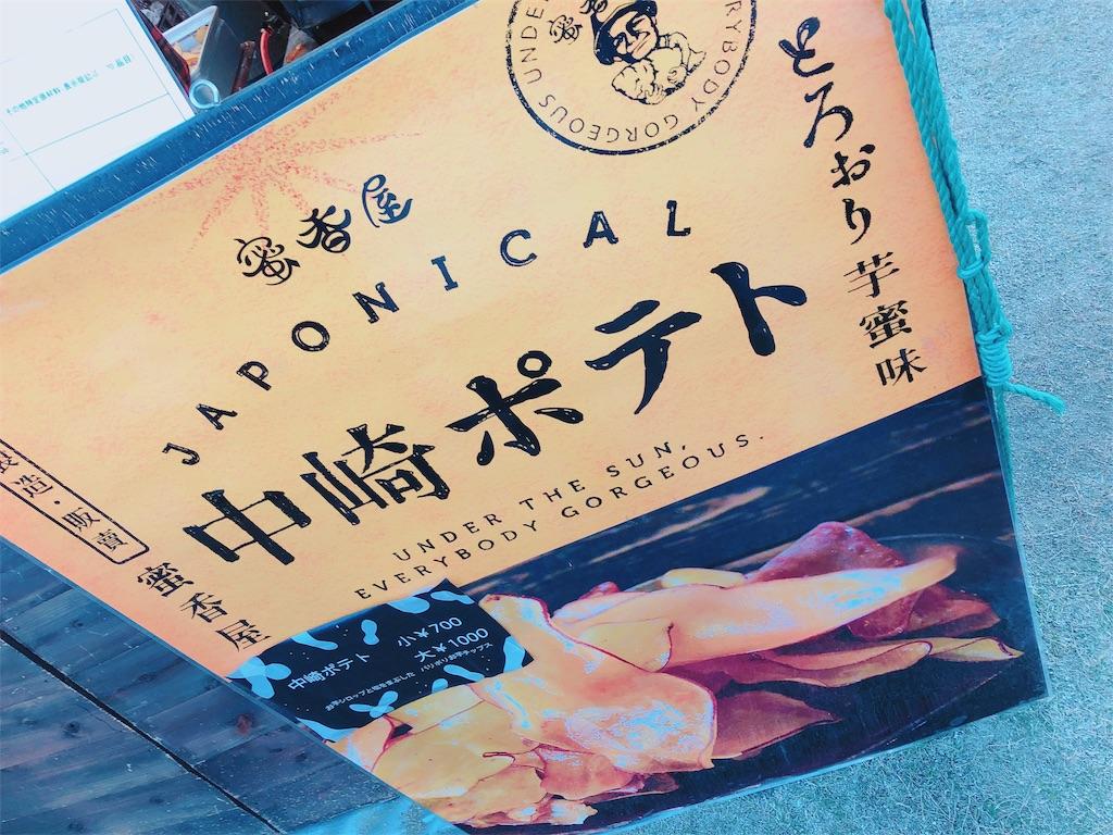 f:id:oimokura:20181112220932j:image