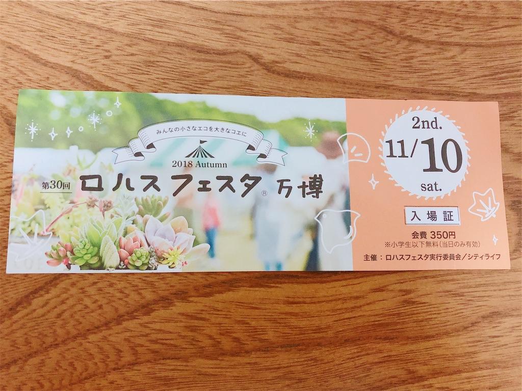 f:id:oimokura:20181112220950j:image