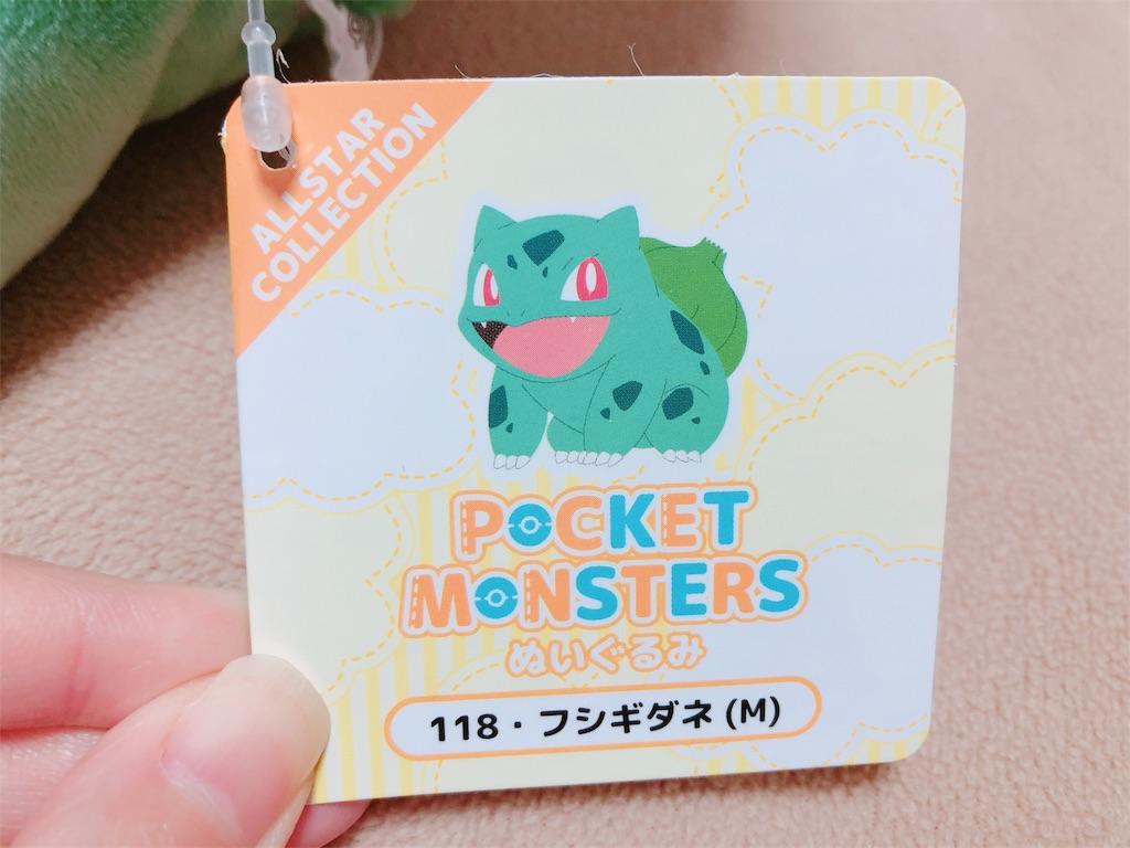 f:id:oimokura:20181114193632j:image