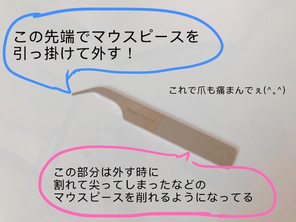 f:id:oimokura:20190114121127j:image