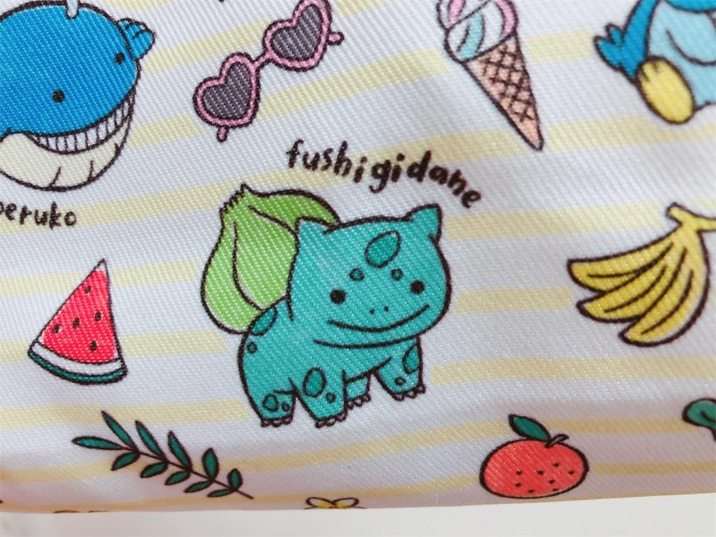f:id:oimokura:20190303095830j:image