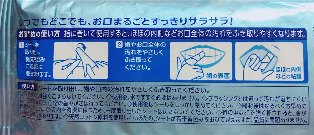 f:id:oimokura:20190303095848j:image