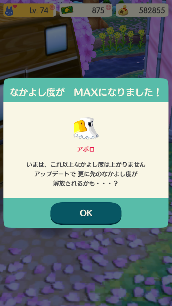 f:id:oimokura:20190407151611p:image