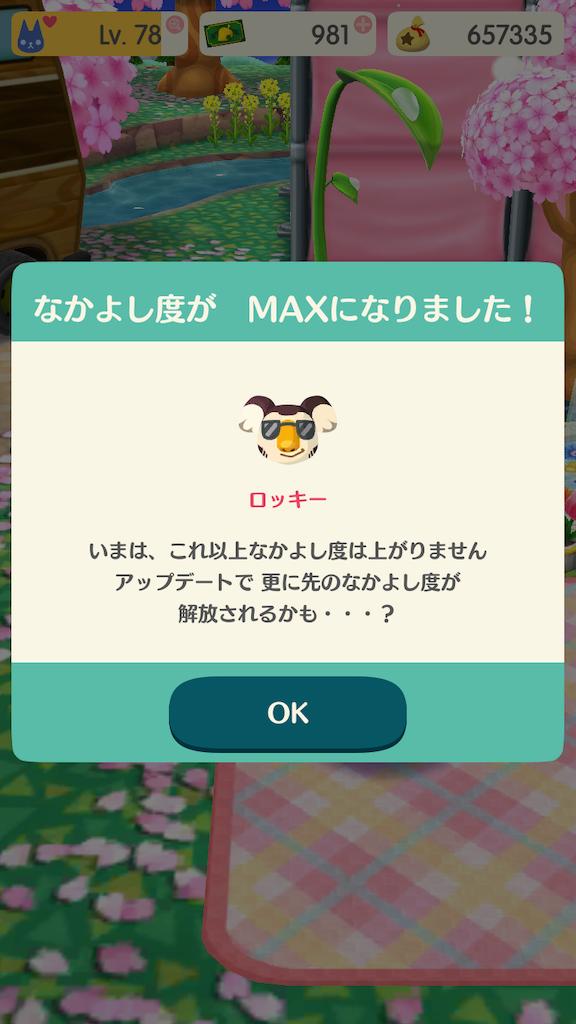 f:id:oimokura:20190407151647p:image