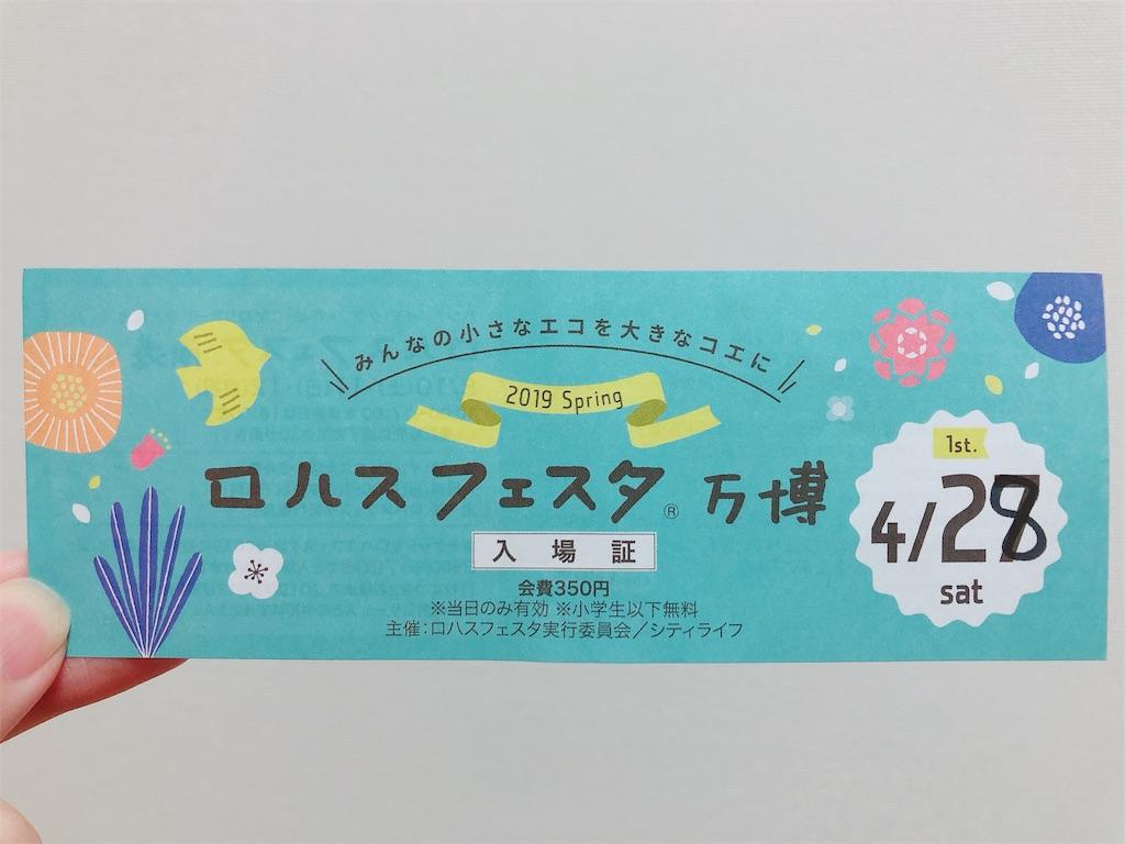 f:id:oimokura:20190429220032j:image