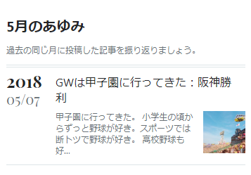 f:id:oimokura:20190511172420p:plain