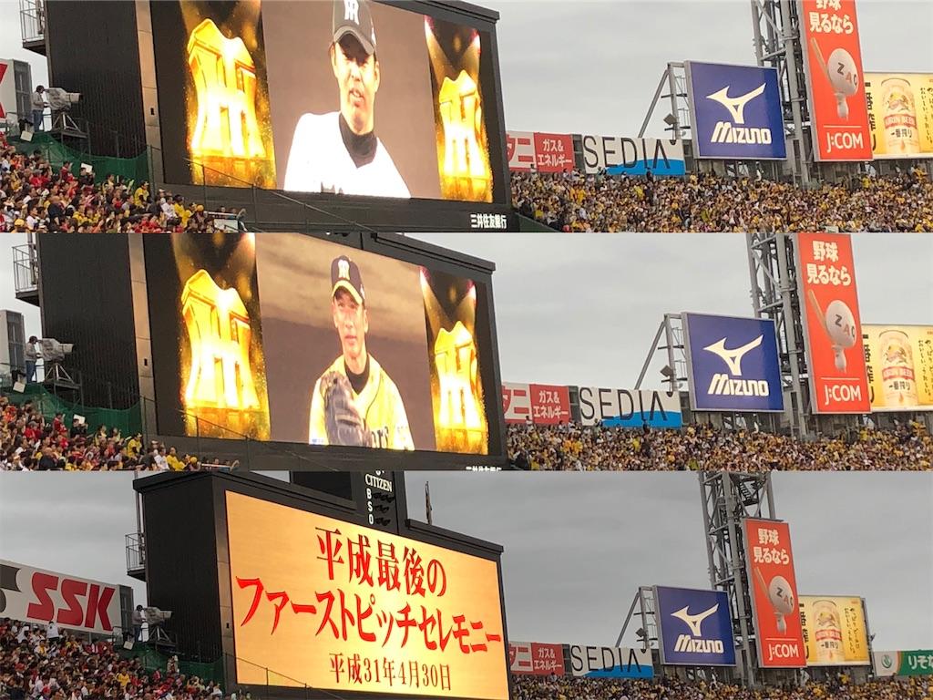 f:id:oimokura:20190511175915j:image