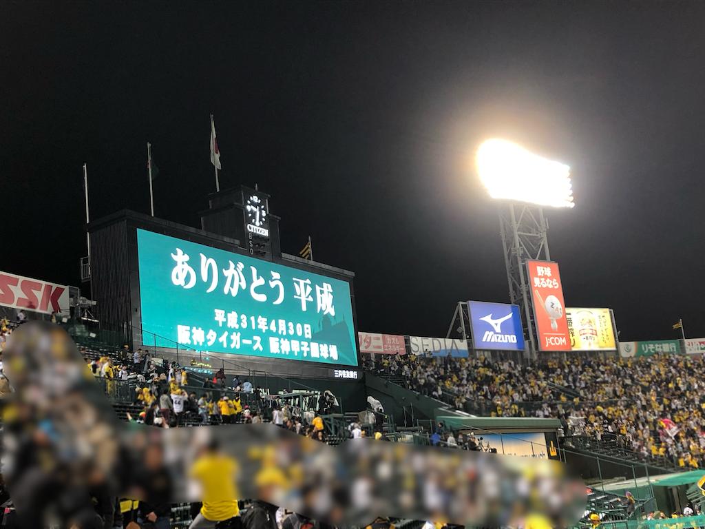 f:id:oimokura:20190511180110p:image