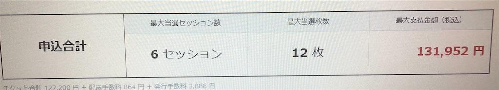 f:id:oimokura:20190620120241j:image