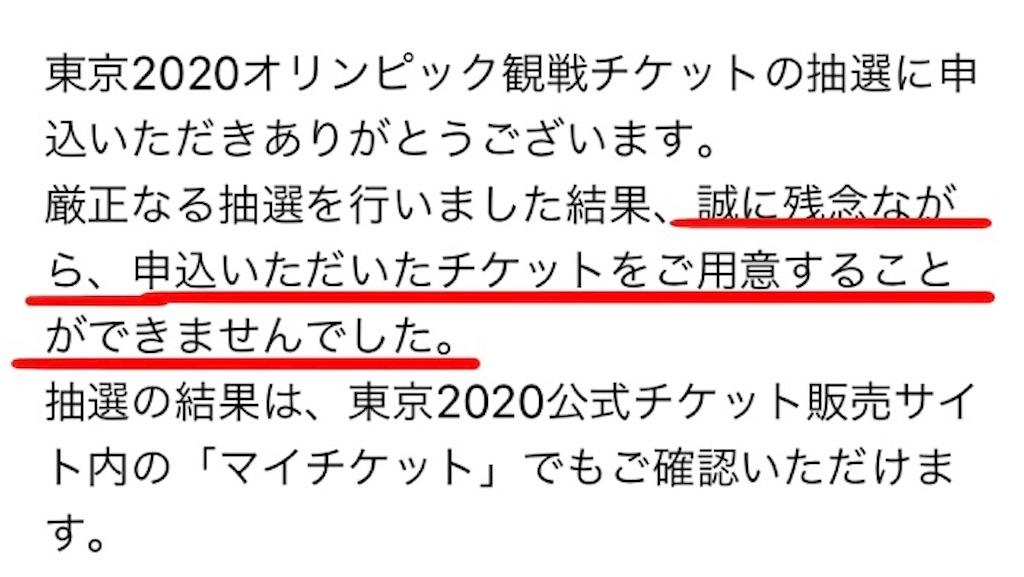 f:id:oimokura:20190620120916j:image