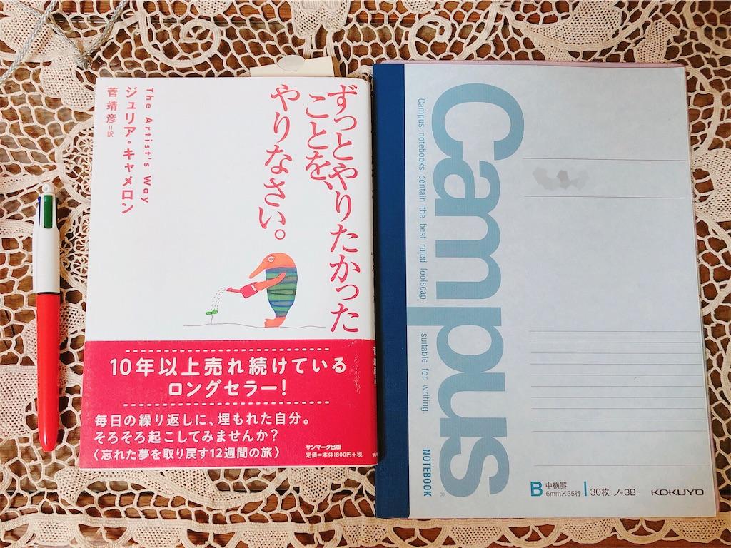 f:id:oimokura:20190627213317j:plain
