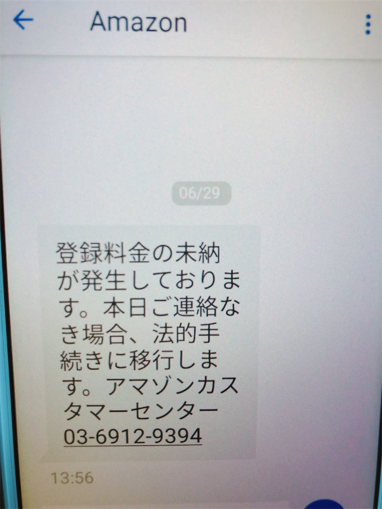 f:id:oimokura:20190705235045j:image