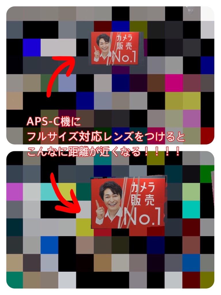 f:id:oimokura:20190707181053j:image