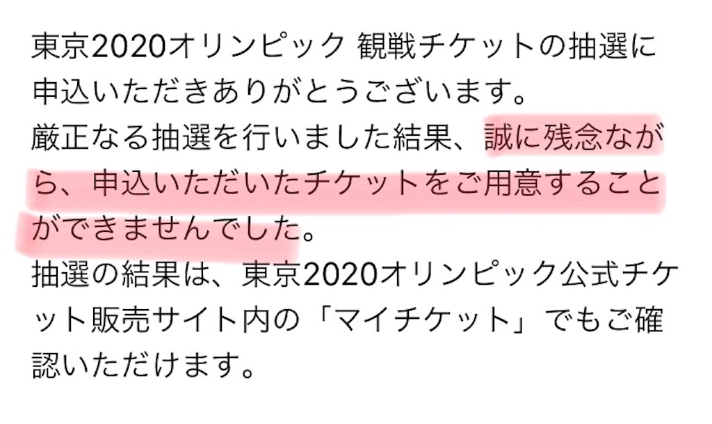 f:id:oimokura:20190911203057j:image