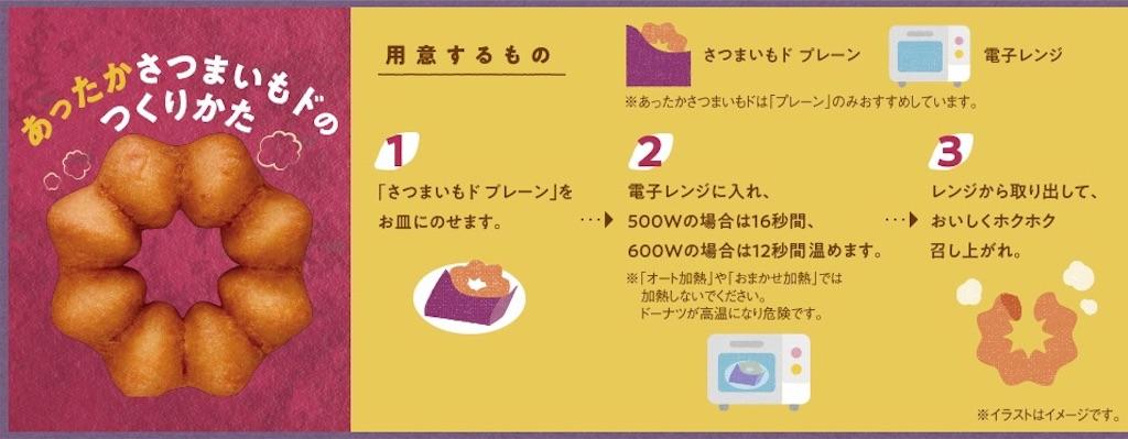 f:id:oimokura:20190911214632j:image