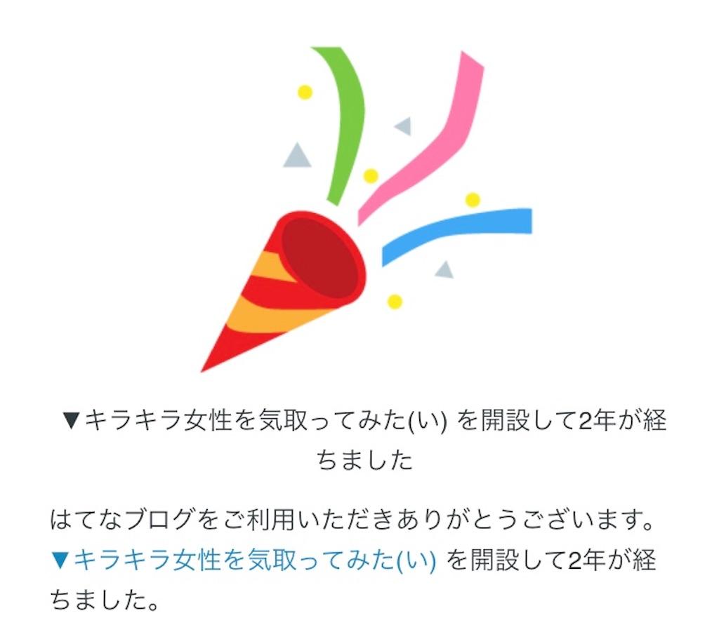 f:id:oimokura:20191015233905j:image