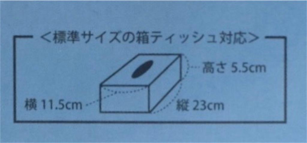 f:id:oimokura:20191102164323j:plain