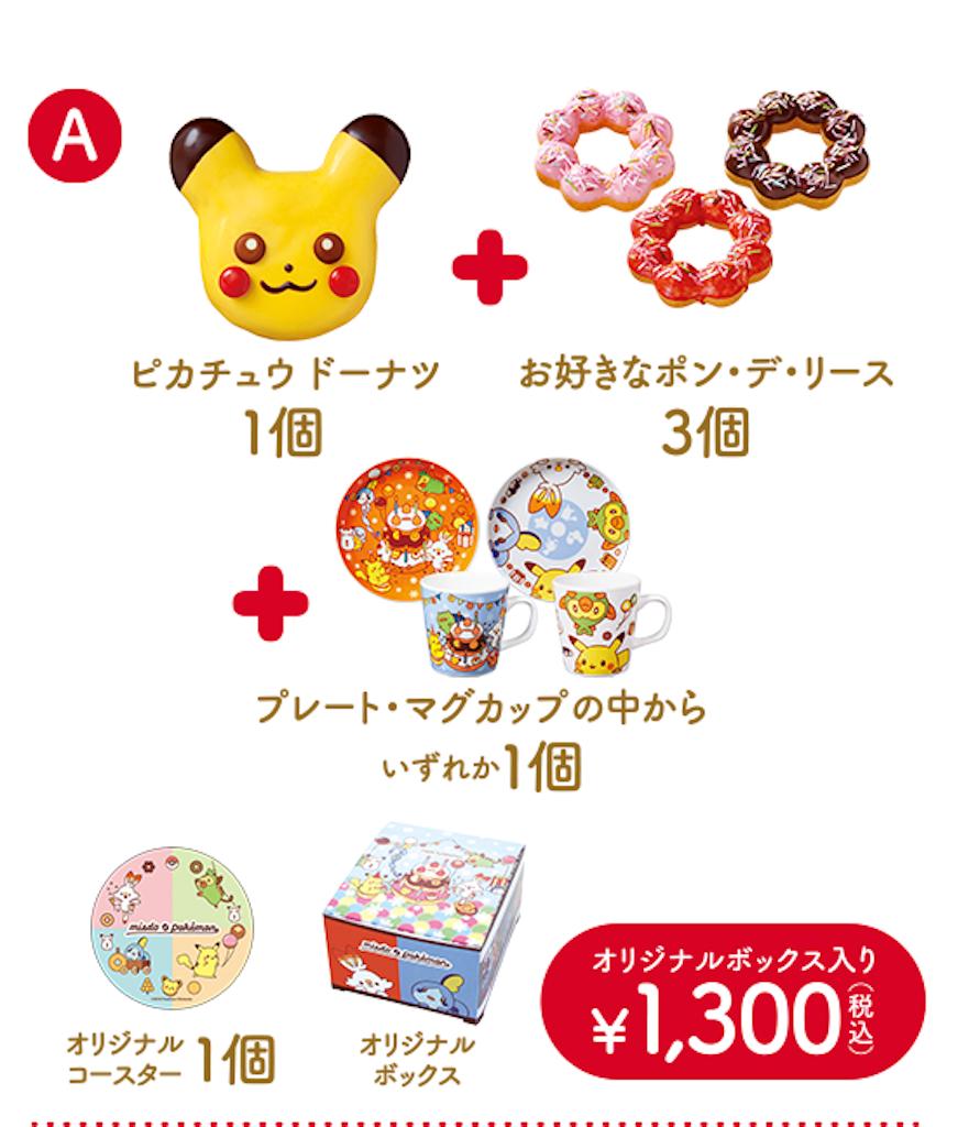 f:id:oimokura:20191108221142p:plain