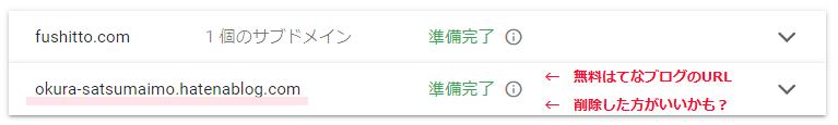 f:id:oimokura:20191202224004p:plain