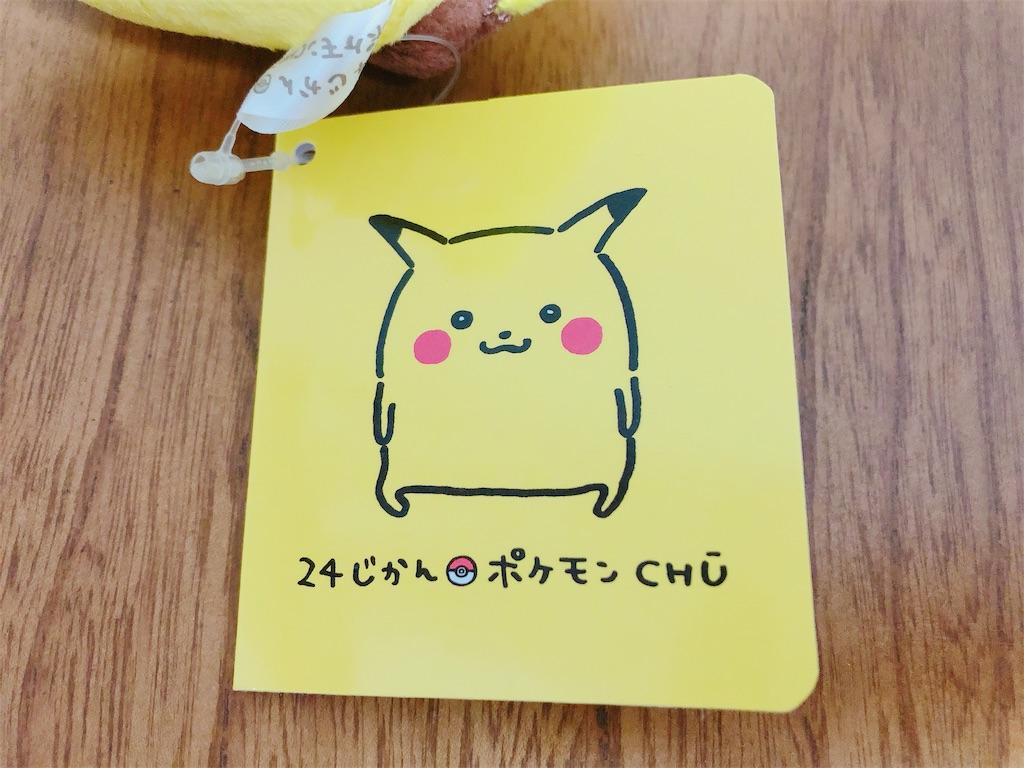 f:id:oimokura:20191212214709j:image