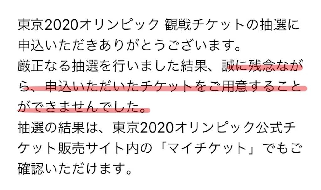 f:id:oimokura:20191218122438j:image