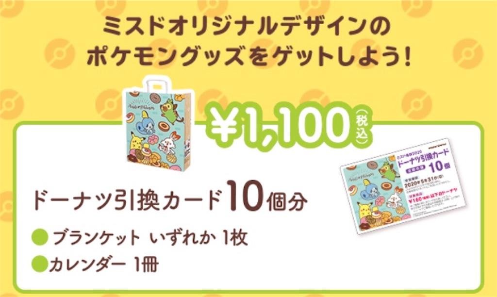 f:id:oimokura:20191227000042j:image