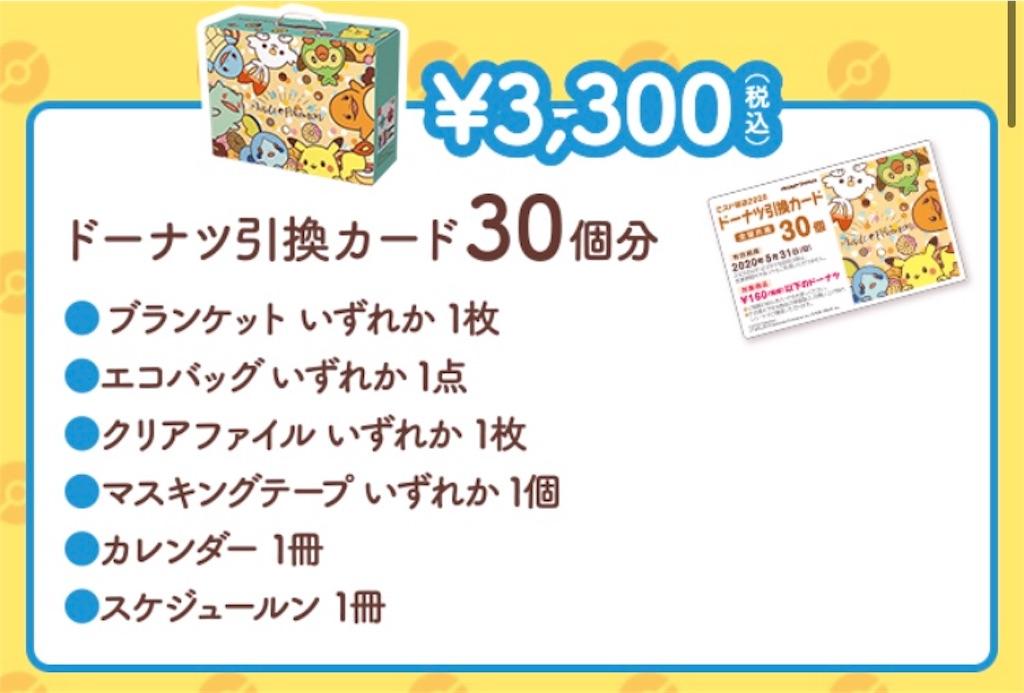 f:id:oimokura:20191227000047j:image