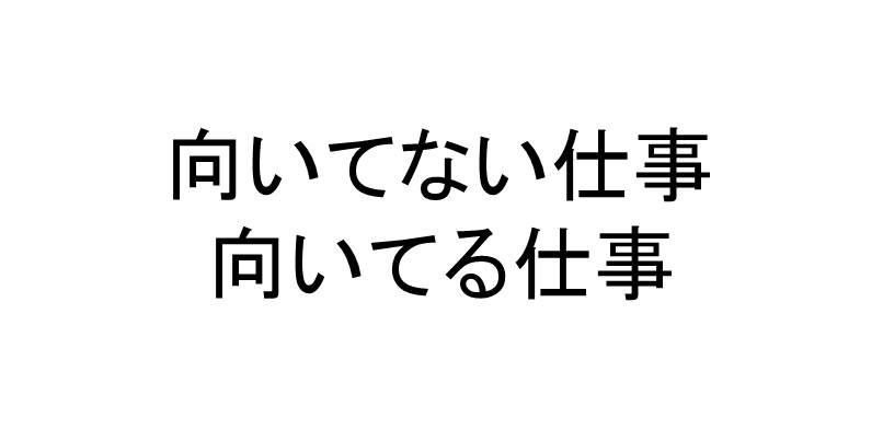 f:id:oimotoimoco:20160922224817j:plain