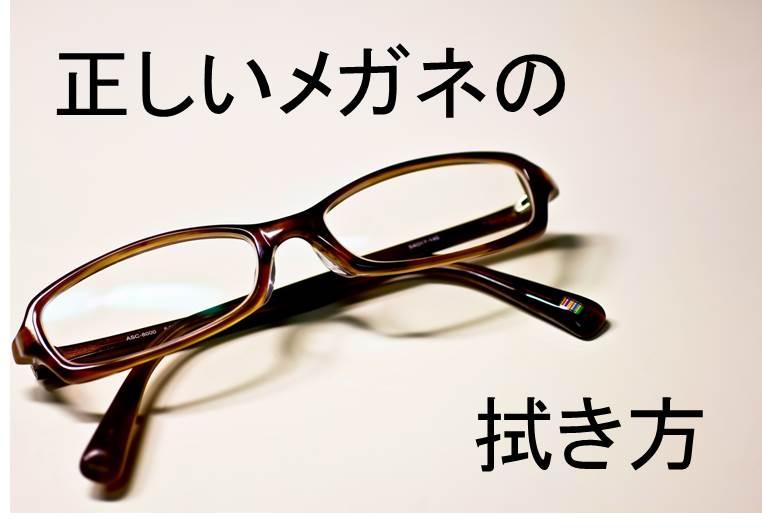 f:id:oimotoimoco:20160925091515j:plain